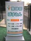 080429_1440001